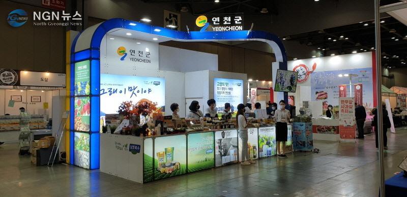 대한민국 명품 농산물 페스티벌 참가 (4).jpg