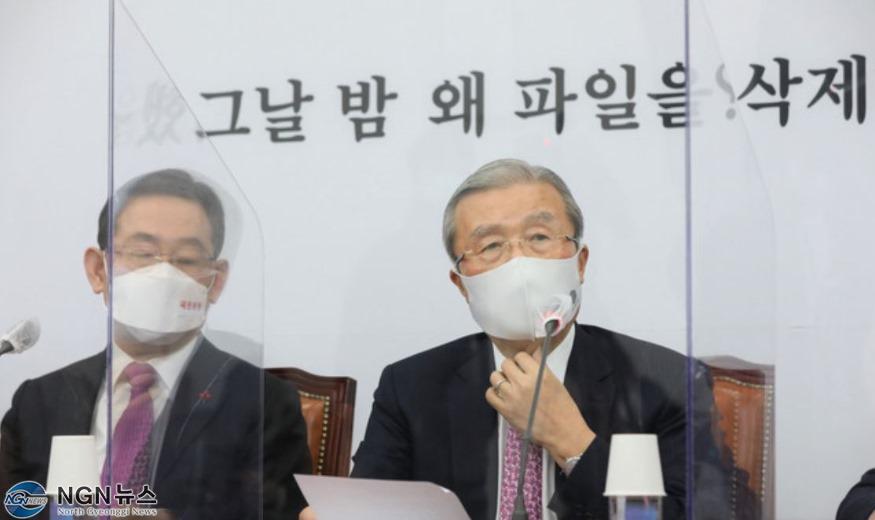 김종인 주호영.JPG