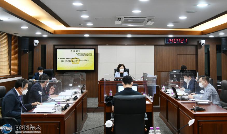 210609 포천시의회, 2021년도 5일 차 행정사무감사 실시 (7).png